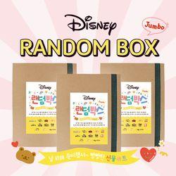 [1+1] 디즈니 다꾸템 랜덤박스 점보