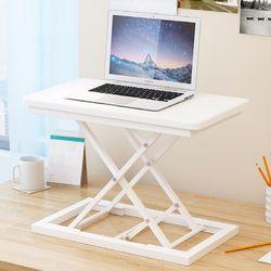 라이프스토리 스탠딩테이블 LS102 화이트B 높이조절 책상