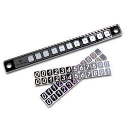 (PMC)퍼즐 컴팩트 주차알림판전화번호알림판주차번호판