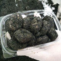 아침대용떡 흑임자 인절미 개업떡 소부당 흑임자 인절미 8팩