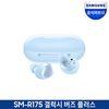 갤럭시 버즈 플러스 블루투스이어폰 SM-R175 블루