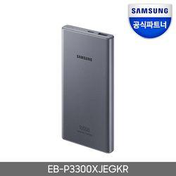 삼성 정품 초고속 보조배터리  EB-P3300 25W 아이폰 호환