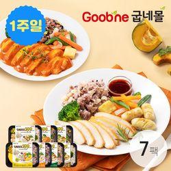 [무료배송] 굽네 UNDER299 곤약영양밥&닭가슴살 도시락 6종 맛보기팩