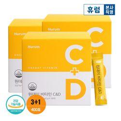휴럼 원데이 비타민C D 활력 영양제 2gx100포 3박스+1
