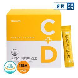 휴럼 원데이 비타민 C D 활력 영양제 2gx100포 1박스
