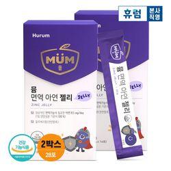 뮴 면역 아연 젤리 어린이 면역력 14포 2박스