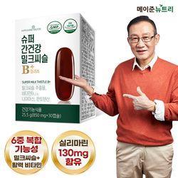 슈퍼 간건강 밀크씨슬B+ 1개월 분