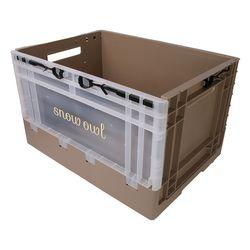 스노우아울 유틸리티 폴딩 수납박스