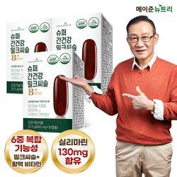 슈퍼 간건강 밀크씨슬B+ 3개월 분