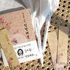 진달래 꽃 볼펜 문구 세트(미니북)