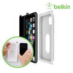 벨킨 아이폰11 프로용 프라이버시 강화 필름 OVA004zz