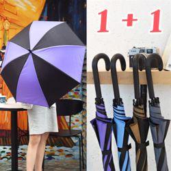 심플 모던 우산 2개 세트 모음 퍼플 그레이 남여 공용