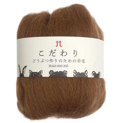 하마나카 코다와리 양모동물만들기 305