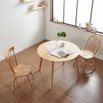 보노 원형 원목 식탁 카페 테이블 GMF067