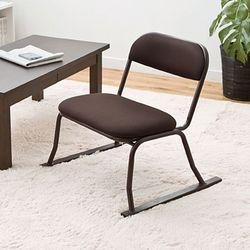 낮은 안락 패브릭 의자