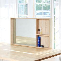 덴 드레서 거울 110*62cm BD635010R9