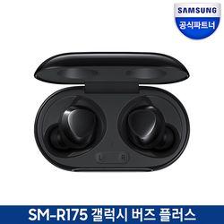4%중복DC 갤럭시 버즈 플러스 블루투스이어폰 SM-R175 블랙