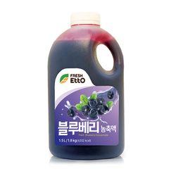 프레시에또 블루베리농축액 1.8kg 블루베리에이드