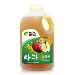프레시에또 사과농축액 1.8kg 사과에이드 베이스