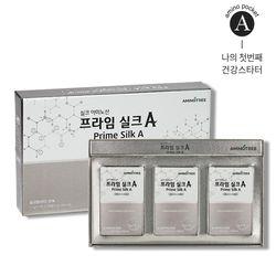 프라임실크A [1개월분] 실크아미노산 고함량단백질