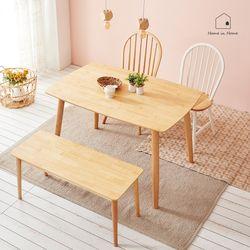 홈인홈 원목감성 식탁 겸 테이블 1280 AD003