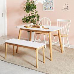 홈인홈 화이트 HPL 원목 식탁 겸 테이블 1480 AD012