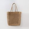N Rattan Square Shoulder Bag