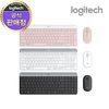 로지텍 정품 MK470 슬림 무선 키보드마우스 Set