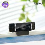 로지텍코리아 정품 C922 HD 스트리밍캠 삼각대포함