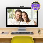 로지텍코리아 정품 C310 HD 웹캠 화상회의온라인수업