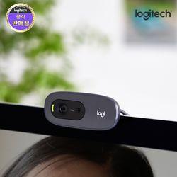 로지텍코리아 정품 C270 HD 웹캠 화상회의온라인수업
