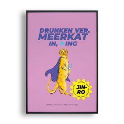 Drunken Meerket 02
