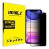 솔츠 아이폰 11 사생활보호 강화유리 액정필름