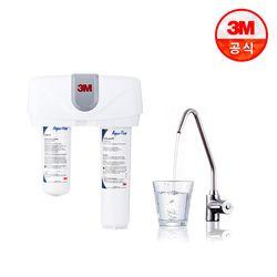 3M 맞춤정수기 C2 (생수같은 물맛) - 자가설치or방문설치