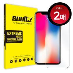 솔츠 아이폰X XS 강화유리 방탄 액정보호필름 2매
