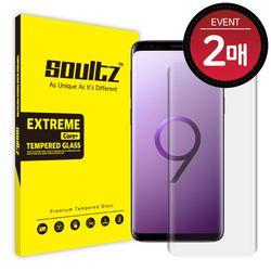 솔츠 갤럭시 S9+ 하이브리드 방탄 액정보호필름 SH 2매