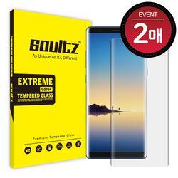 솔츠 갤럭시노트8 하이브리드 방탄 액정보호필름 SH 2매