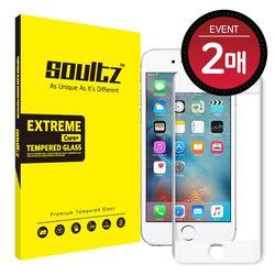 아이폰 6S+ 6+ 풀커버 강화유리 액정보호필름 (화이트) 2매