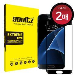 갤럭시 S7 풀커버 강화유리 액정보호필름 (블랙) 2매