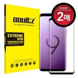 갤럭시 S9+ 풀커버 강화유리 액정보호필름 (블랙) 2매