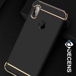 데켄스 갤럭시S7엣지 M010 핸드폰케이스