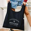 Navy market bag