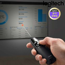 로지텍코리아 R400 PPT 무선 프리젠터 레드 포인터