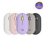 로지텍 코리아 M350 페블  무소음 무선 마우스