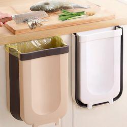 걸이형 주방 싱크대 음식물쓰레기통 대형