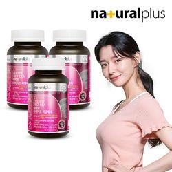 권나라 에버핏 다이어트 CLA 공액리놀레산 3병(9개월분)