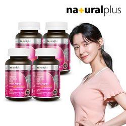 권나라 에버핏 다이어트 CLA 공액리놀레산 4병(12개월분)