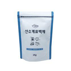 친환경세제 산소계표백제 1kg
