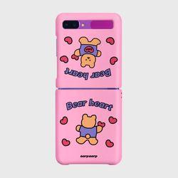 Bear heart-pink(Z플립-하드)