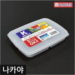 일본 나카야 4구 사각 밀폐용기 K  나카야밀폐용기